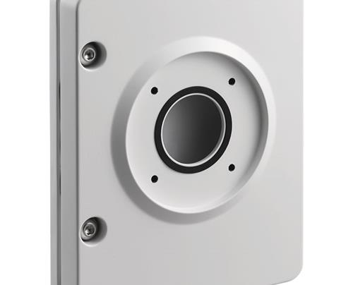 SPECIAL VIDEO Wall mount plate
