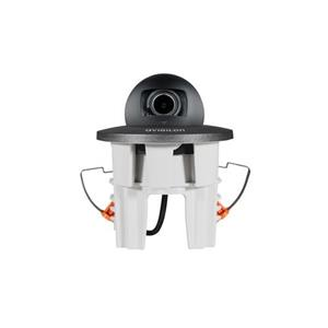 H4M-MT-DCIL1-BL:BRACKET INT DOME In-Ceiling mount