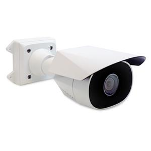 3.0C-H5SL-BO1-IR: CAMERA IP M/PIXEL EXT D/N IR 3MP 3.1-8.4