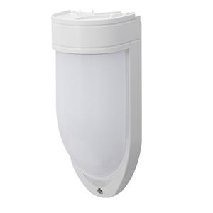 EXTERNAL PIR Triple Mirror Sensor 15m