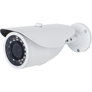 W Box WBXHDB28127P4W 1 Megapixel Surveillance Camera - Colour - 40 m Night Vision - 1920 x 720 - 2.80 mm - 12 mm - 4.3x Optical - CMOS - Cable - Bullet